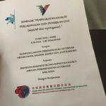 Seminar Peningkatan Kualiti Perladangan